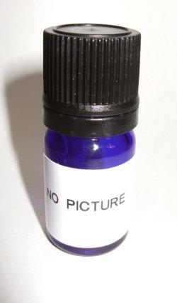 画像1: パイン(フランス海岸松)5ml・精油